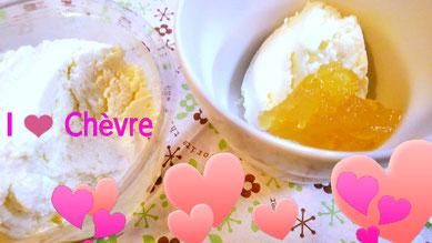 I Love Chèvre. 山羊のフレッシュチーズ