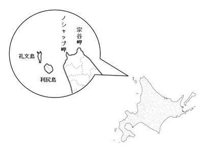 宗谷岬周辺概念図。