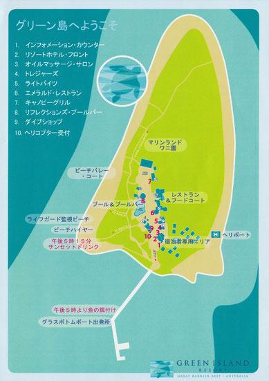 グリーン島概念図