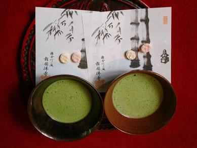 Ringana Matcha Tee, erhältlich bei www.petrasilie.at