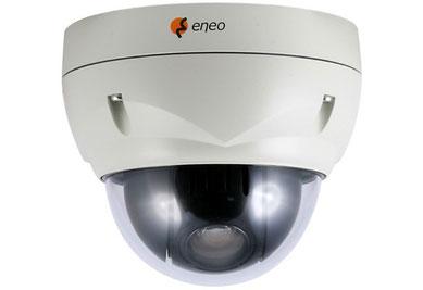 über SafeTech bereitgestellte Schwenk, Neig, Zoom HD-Kamera mit digitaler Rauschunterdrückung (DNR)