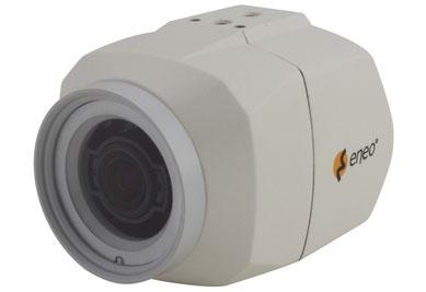 über SafeTech bereitgestellte Motorzoom HD-Kamera