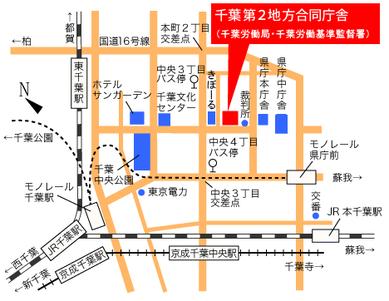 千葉労働基準監督署 地図