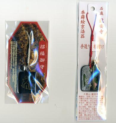 京都・三十三間堂                   龍安寺