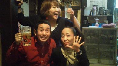 壊れだす劇団員! この日、杏子さんは岐阜からズボンを前後ろ反対に飲み会に来た!ミャンマーに指摘され~トイレで履きなおしに行く(笑)普通わかるやろ~(笑)みんな大爆笑