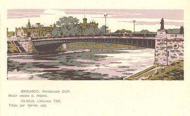 Atvirutė. Vilnius. Tiltas per Neries upę. 1962m. Dailininkas A. V. Pletniovas / Postcard. Vilnius. Bridge over Neris river. 1962 Painter A.V. Pletniov