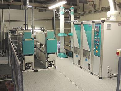 Abwasseraufbereitung für Industriebetriebe