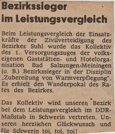 Wahrscheinlich anfangs der 1970er Jahre - Sammlung Cornelia Rönsch