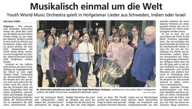 Youth World Music Orchestra vom Zentrum für Interkulturelle Musik e. V.  2019