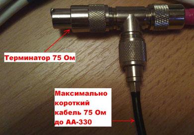 Узел для измерений кабельных отрезков