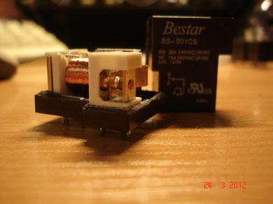 BS-901CS