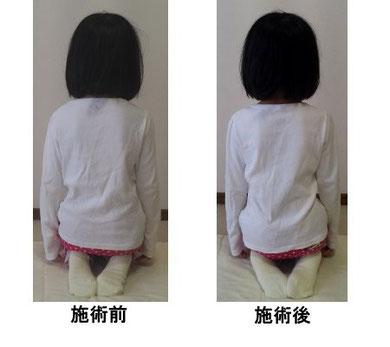 10代女の子座り写真