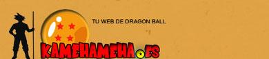 Página web de Boke sobre Dragon Ball