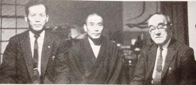 塩川寶祥先生、大森曹玄先生、中川士竜先生