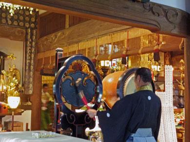双盤念仏の鉦と太鼓