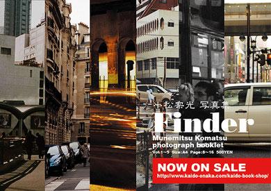 """""""Finder 1〜5"""" 2012"""