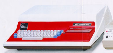 COMPO BS/80 (NEC 1979年)
