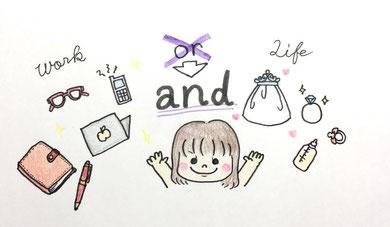 村嶋さんが描いたイラスト。仕事も家庭も大切にできる社会の実現に向けた決意が表れています!