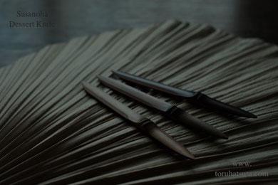 煤竹の菓子切り「ささのは」7月も削ります