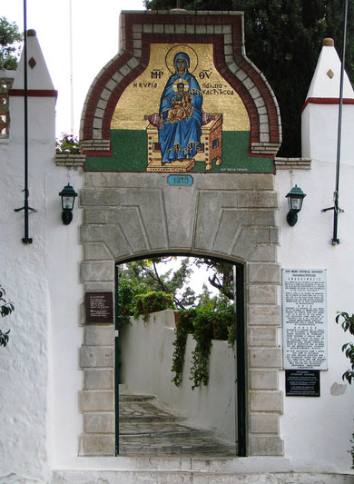Kloster Paleokastritsa