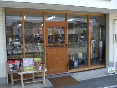 木製玄関ドア 店舗 施工例 桜 珈琲