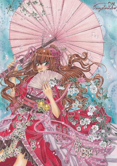 Hanami Geisha A3 Poster