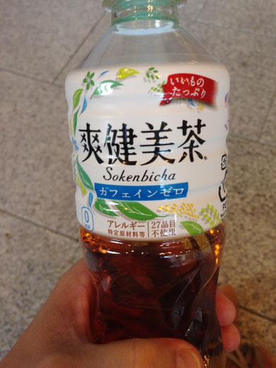 """""""Té"""" de maíz sin cafeína.  El maíz abunda en Hokaido, sobre todo como pasto para su famosas vacas."""