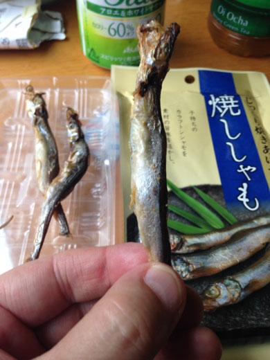 Shishiamo, un pescado exquisito que se sirve a la brasa, pero aquí está en versión seca de paquete de supermercado, igualmente sabrosa.