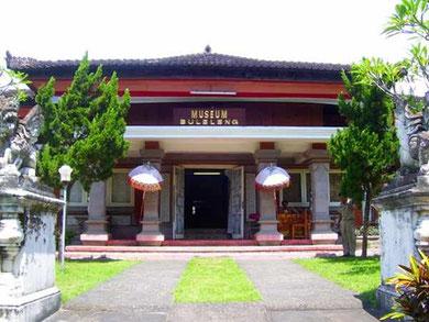 museum of singaraja