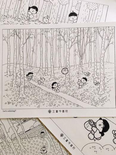 三富今昔村「塗り絵」