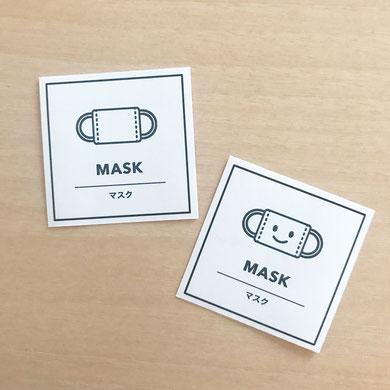 マスク 収納 ラベリング 整理整頓 収納アイデア マスクケース
