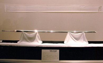Chokuto(直刀) de Kashima, 2,7m. Tesoro Nacional.