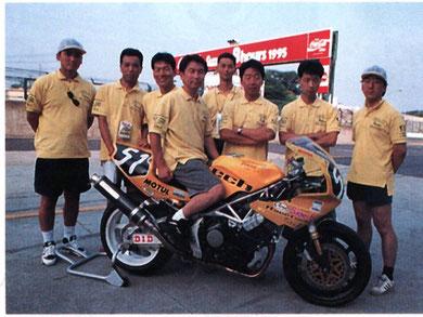 1995年 鈴鹿サーキット