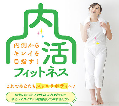 アクティスファーマシー 二俣川店