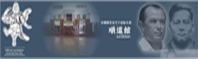 "Hombu Dojo Jundokan "" sede centrale dell'Okinawa Goju Ryu Karate Do """