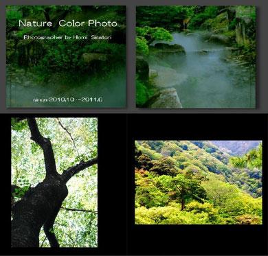 写真集、「Nature Color Photo」