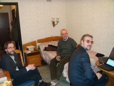 Слева направо: д.ф.н. К.М. Антонов, проф. Анжей Бронк, доцент И. П. Давыдов. Осень 2010.