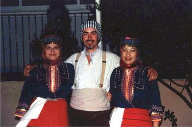 Grèce 1996
