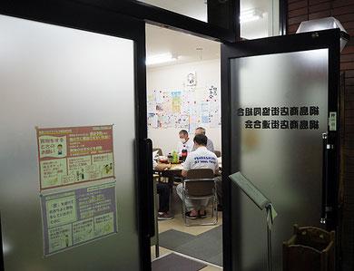 綱島商店街の事務所でもドアを開け放して会議を行っている(2020年7月)