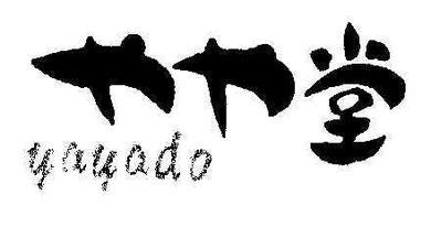 Yayado