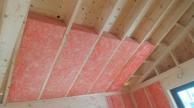 天井の断熱材 デライトハウス