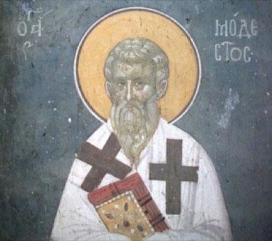 Святому Модесту Иерусалимскому(31 декабря), покровителю домашних животных, молятся о его благополучии и здравии.
