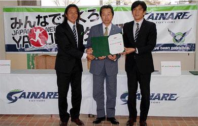 左から岡野選手・大田社長・塚野社長