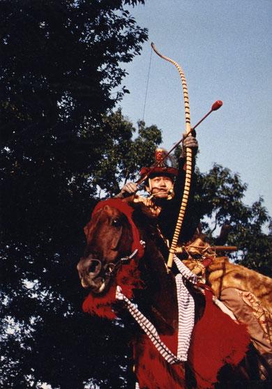 Yabusame archer, near Tokyo, Japan.