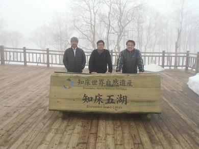 写真は、APECさん、アグリ、べっこ王子さん(SUKIYAKI塾大阪)
