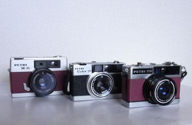 左から、M35,Color35D、35Eです。