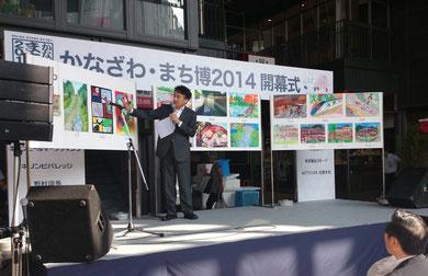 表彰式、前田審査委員長の講評