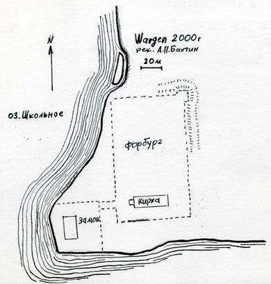 План замка Варген на 2000 г .