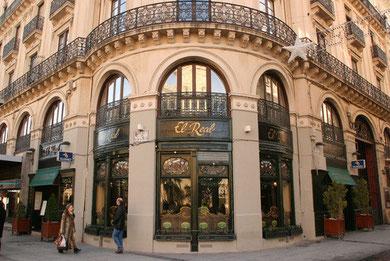 Asador Cafetería El Real Zaragoza
