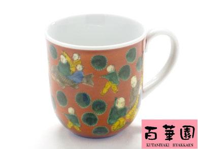 九谷焼【マグカップ】木米写し(磁器)